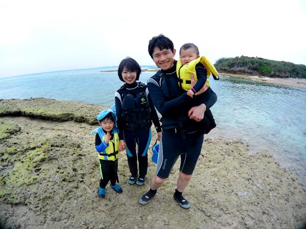 沖縄旅行 家族
